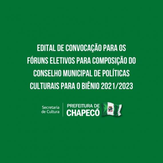 Inscrições para concorrer ao Conselho Municipal de Políticas Culturais de Chapecó seguem até sexta